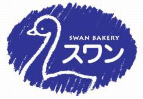 パンの「スワン」がベトナムに海外初のフランチャイズ店