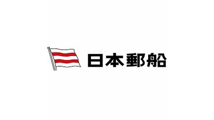 日本郵船が北米の港湾荷役子会社を投資ファンドに譲渡