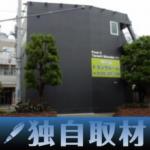 """【独自取材】CRE、""""個人向け倉庫""""の「セルフストレージ事業」強化"""