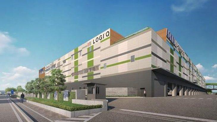 東急不動産、埼玉・三芳町でアスクル向け物流施設を開発