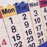 今週の予定(11月25日~12月1日)