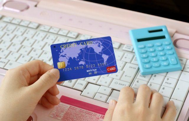 ヤマトフィナンシャル、ネット総合決済サービスにクレジットカードの不正利用検知機能を追加