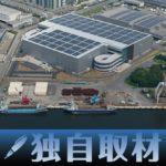【独自取材】米不動産サービス大手C&W、日本の物流施設投資を強化