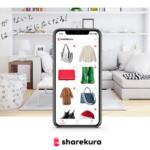宅配型トランクルームサービス「sharekura」、導入マンション拡大