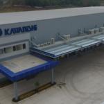 川西倉庫、インドネシア現地法人が物流業務で「ハラル認証」取得