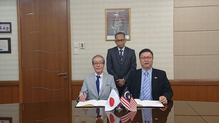 JUIDA、マレーシアの無人航空機普及団体と協力の覚書