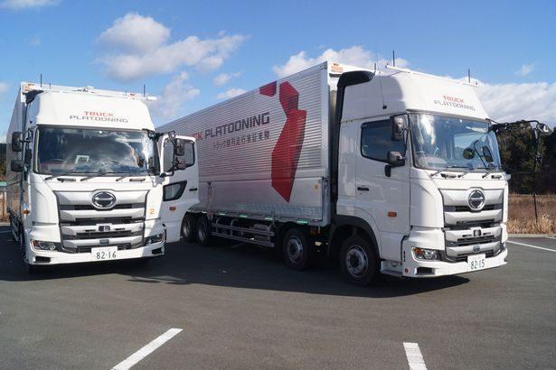 【動画】豊田通商が後続車無人システムによるトラック隊列走行の公道実証を開始