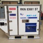 佐川急便、航空保冷コンテナの電源をニッケル電池パックに変更へ