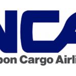 日本貨物航空が米アトラスエアと貨物機3機のリースアウトなど提携拡大