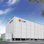 日新、東京・平和島で新たな冷凍・冷蔵倉庫開発へ