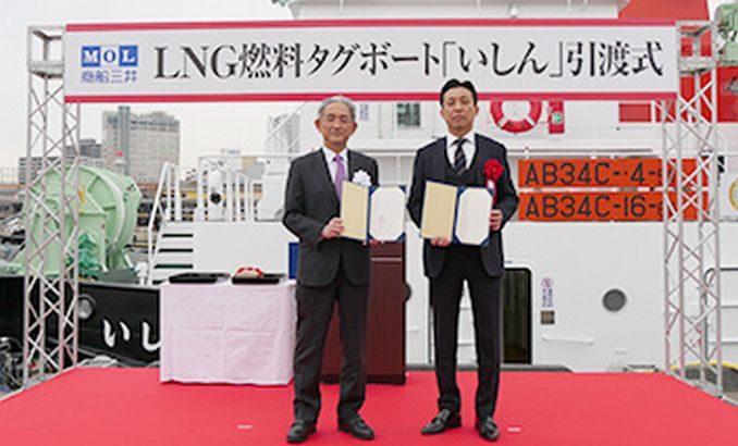 商船三井、西日本初のLNG燃料タグボートが完成・引き渡し