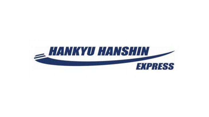 阪急阪神エクスプレスが東日本地区の3通関センターを統合