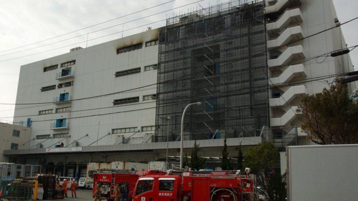 マルハニチロが物流子会社倉庫火災で20億円の損失計上