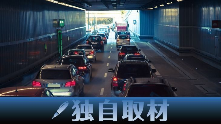 【独自取材】商用車17万台のビッグデータで災害時の拠点周辺渋滞状況を予測