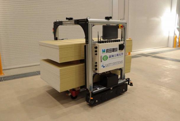 前田建設工業や高知工科大など、資機材の自動搬送システムを開発