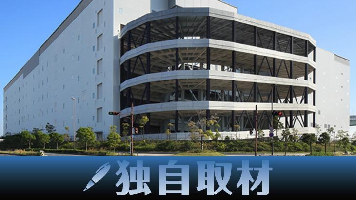 【独自取材】ラサール不動産投資顧問・キース藤井社長、優良な物流施設投資に意欲