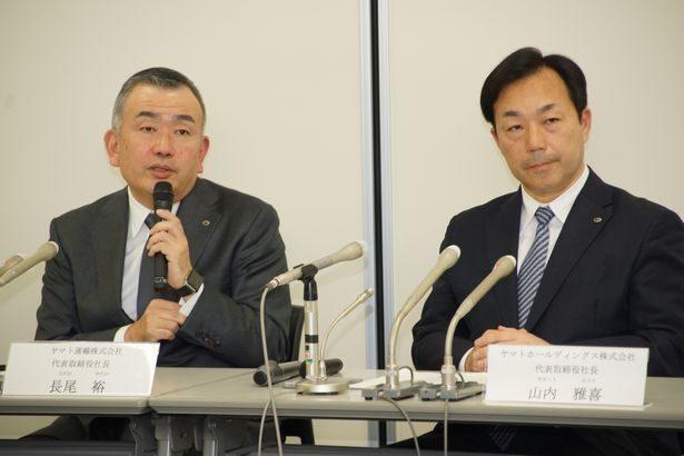 ヤマトHDの次期社長に長尾裕取締役が昇格