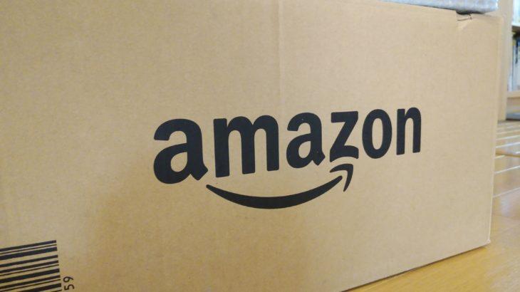 アマゾン、宮城で個人と商品配達の委託契約結ぶ「アマゾンフレックス」を運用開始