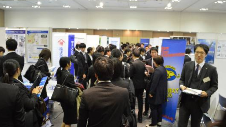 物流連、大阪で就活控える学生向けに第2回の業界研究セミナーを2月開催へ