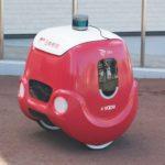 【動画】日本郵便が福島・南相馬市と浪江町で配送ロボット実証実験