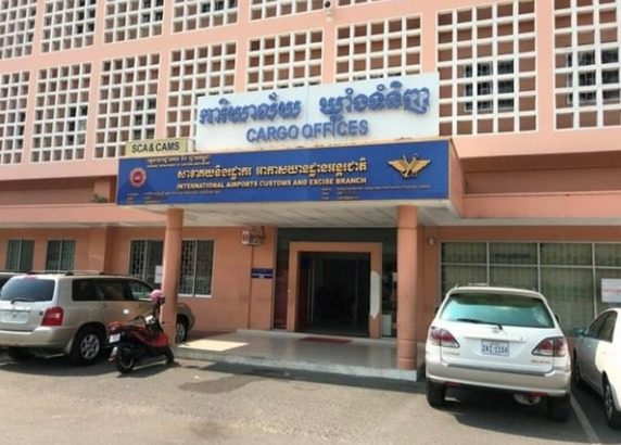 近鉄エクスプレスがカンボジアにプノンペン空港事務所を開設