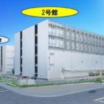 澁澤倉庫、横浜市で研究開発施設と倉庫併設の拠点開発へ