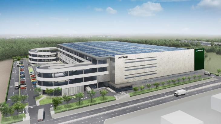 プロロジス、茨城・つくばでZOZO向けBTS施設を開発へ