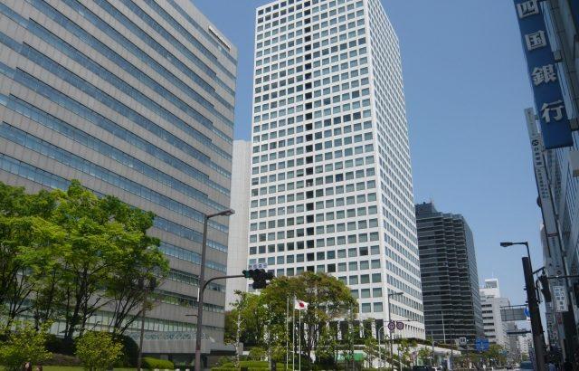 CRE、2月に大阪でBEAMSのRFIDソリューションに関するフォーラム