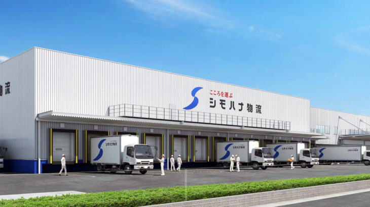 シモハナ物流、鹿児島初の3PL対応センターを新設へ