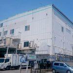 わらべや日洋HD、埼玉・入間工場は閉鎖後に物流拠点として活用へ