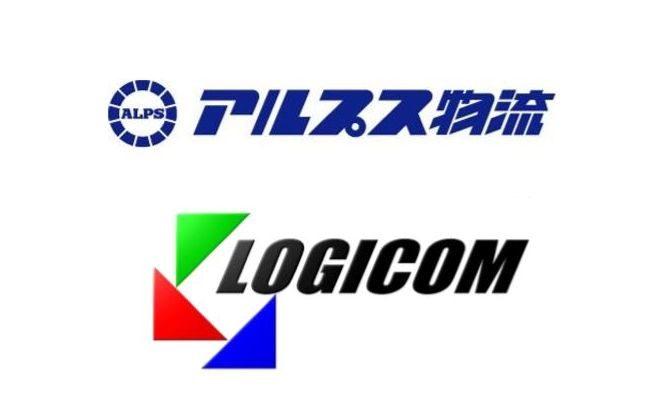 アルプス物流とロジコムが自動車部品・海外展開の合弁会社設立