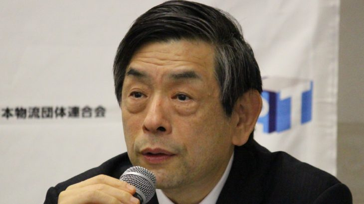 物流連、学生向け業界セミナーを東京は例年より1カ月前倒しの12月実施へ