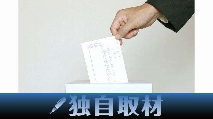 【独自取材】統一地方選挙を前に一部企業で出荷手控えの動き