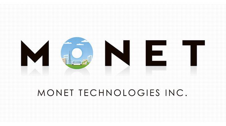 日野自動車がMaaS事業のモネ・テクノロジーズと資本・業務提携