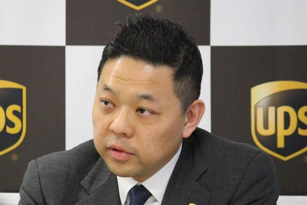 UPSジャパンのテイ社長、日本でのサービス強化に意欲