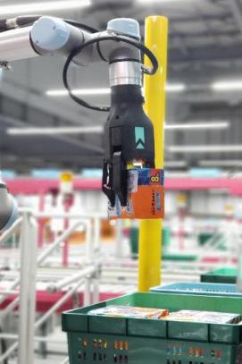 PALTAC、埼玉・杉戸町で稼働予定の新センターにピッキングロボット導入へ