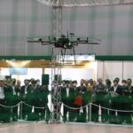 第5回国際ドローン展、4月17~19日に千葉・幕張メッセで開催