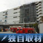 【独自取材】 東京消防庁統計から読み解く倉庫火災の実態とリスク