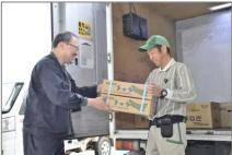 オイシックスとヤマトの農産品物流効率化システム、長崎の農業組合法人が初利用