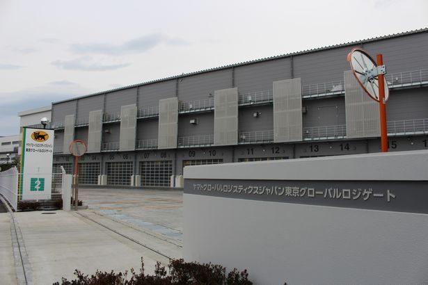 【動画】ヤマトグローバルロジ、東京・京浜島の新物流拠点を公開