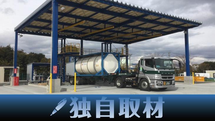 【独自取材】三菱ケミカル物流、三重・四日市に液体化学品の加温設備が完成