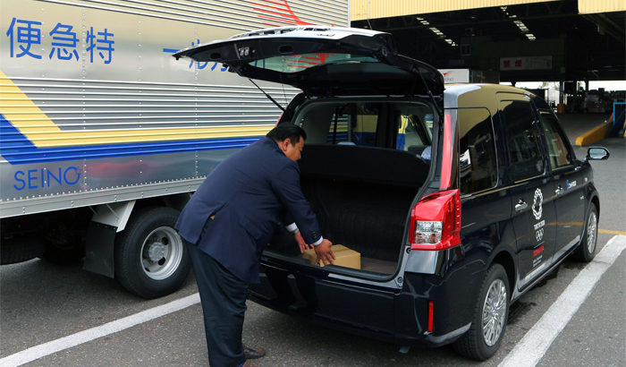 西濃運輸、岐阜・揖斐川町でタクシー利用した「貨客混載」を開始