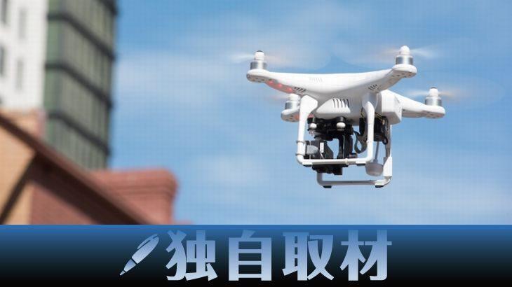 【独自取材】「東京五輪時に警備や緊急物資輸送でドローン活用を」