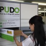 スーパーのフジ、中国エリア全店舗に宅配ロッカー「PUDO」導入へ