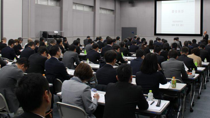 「物流技術研究会」の改善事例コンテスト、第6回は大塚倉庫が総合優勝