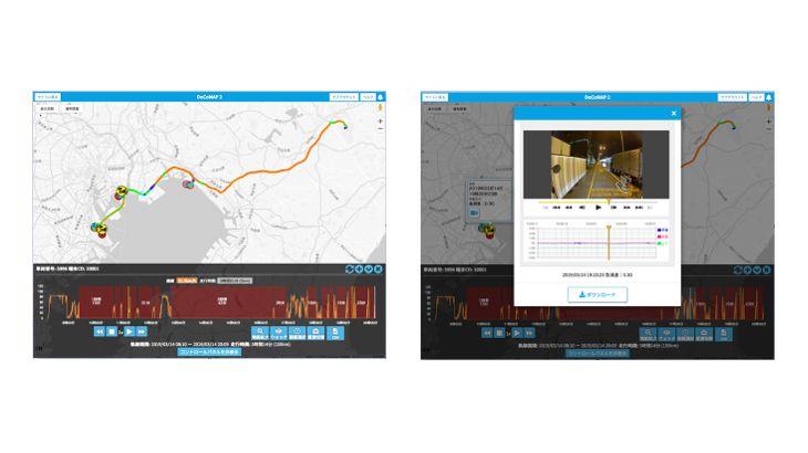パイオニアのクラウド型運行管理サービスが「docomap Eye」に採用