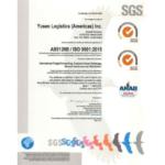 郵船ロジ米国法人が航空宇宙産業向け品質マネジメントシステム規格を取得