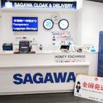 佐川急便がバスタ新宿の手ぶら観光機能施設を拡充