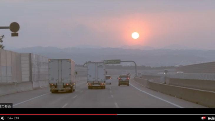 【動画】ドライバーのカッコいいPR動画、YouTubeでアップ