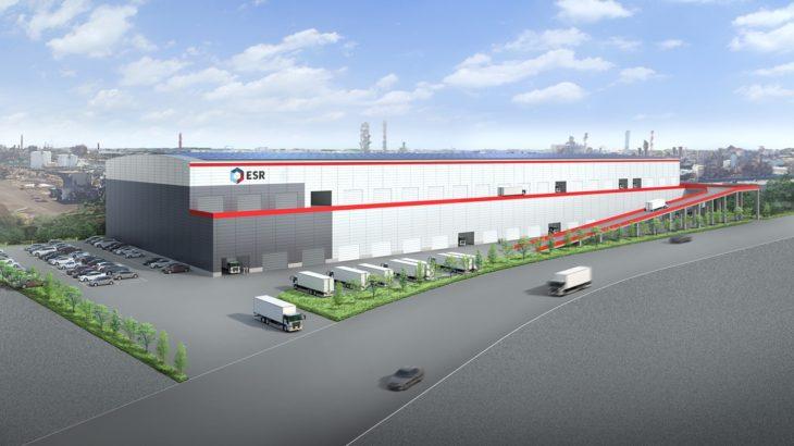 ESR、川崎市で新たなマルチテナント型物流施設開発へ